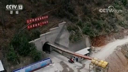 云南丽江 丽香铁路七达里隧道顺利贯通