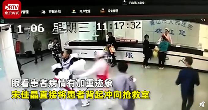 洪荒之力!女护士翻柜台背130斤患者冲进手术室