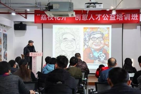"""促进高质量就业 """"荔枝花开""""为残障创意人才开展公益培训"""