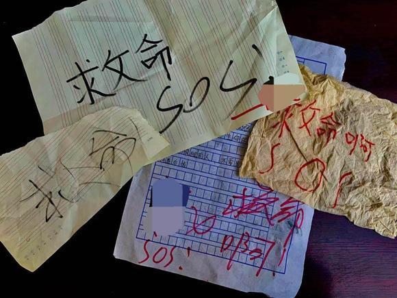 """男孩因不想上补习班 写""""救命啊""""纸团抛出引来警察"""
