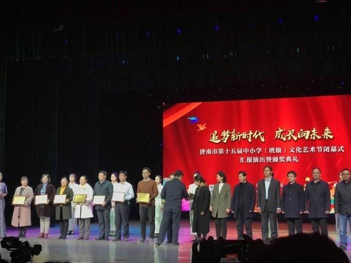 济南旅游学校荣获全市中小学班级(文化)艺术节优秀组织奖
