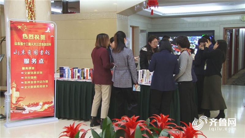 """為代表的學習""""加餐"""" 山東省人大代表住地首次設立圖書角"""