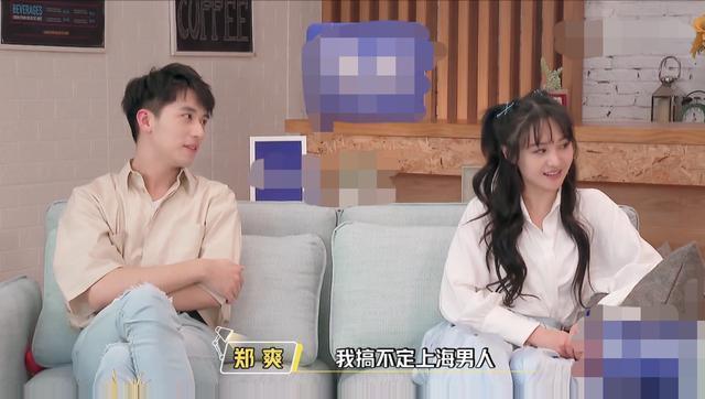 【围观吃瓜】胡彦斌疑怼郑爽:搞不定东北女人
