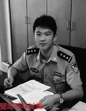 """主办侦破""""浙江第一悬案""""34岁阳光民警詹文锴走了"""