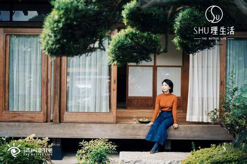 《SHU理生活》:发现新中产的美好生活图鉴