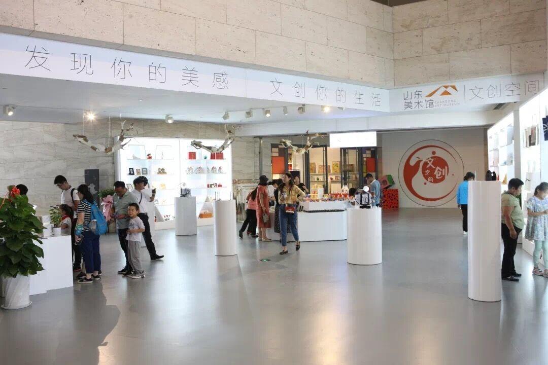 山东美术馆延迟开放时间,夜间活动新升级