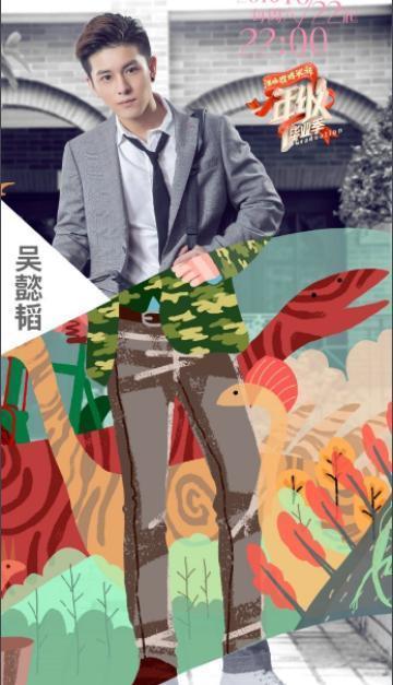 李雨桐公开恋情 赞叹粉丝第六感太强