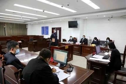 调料中加罂粟 济南检察机关提起刑事附带民事公益诉讼