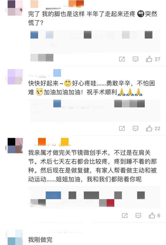 袁咏琳距腓前韧带撕裂 晒腿部受伤照称将做手术