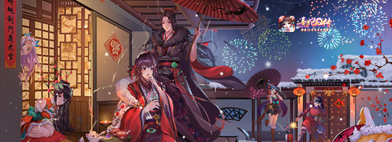 团圆减压传承文化 适合春节聚会出行的游戏