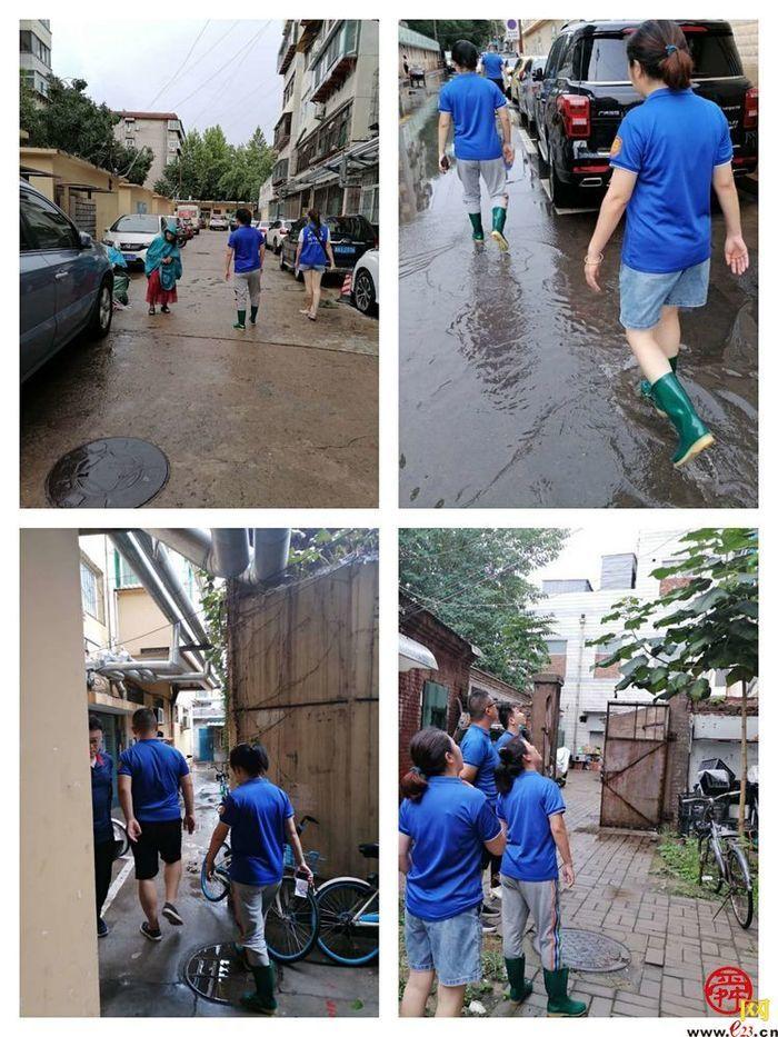 东关街道:雨天巡查不松懈,排查隐患保平安