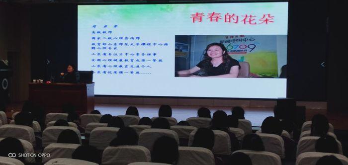 济南信息工程学校举办青春的花朵主题心理健康讲座