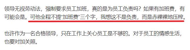 """拒绝996被申通辞退当事人回应 向""""硬核奋斗""""毒鸡汤说不!"""