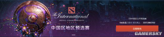 创造你的传奇 2019DOTA2国际邀请赛中国区公开预选赛报名开启