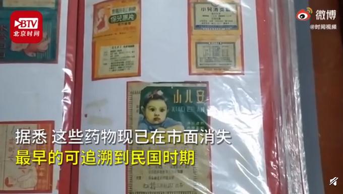河南大爷收藏两千多种药品说明书,留下文化记忆 网友:很有意义