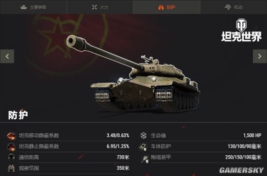 强力重坦7月再临《坦克世界》252工程U震撼出战