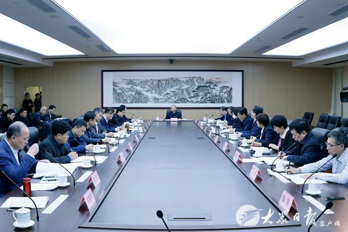 刘家义主持召开全省新型冠状病毒...