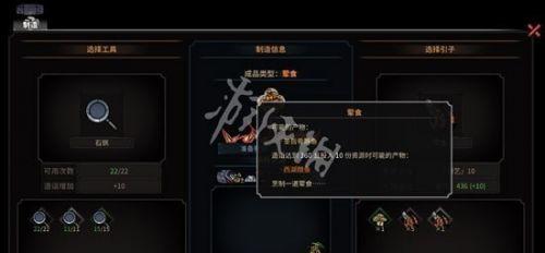 太吾绘卷厨神种田流攻略玩法介绍 学艺两种方法曝光
