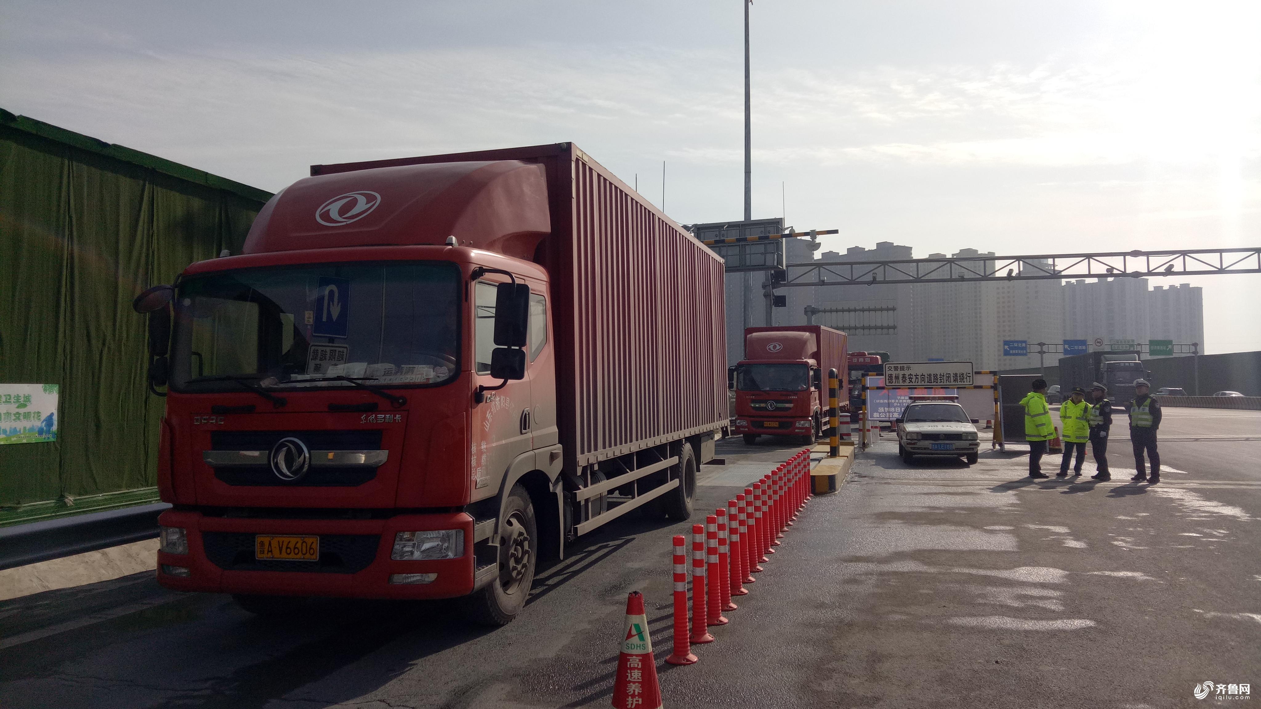 山东高速禁行超限超载运输车首日:济南三处高速收费站30多辆货车被查处
