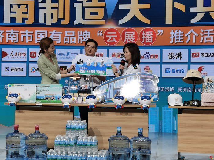 济南公交:营造风清气正氛围 为和谐稳定发展保驾护航