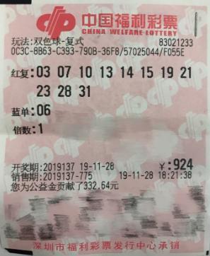 淡定!深圳734万大奖得主现身:不激动,不是第一次中大奖