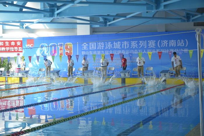 2019全国游泳城市系列赛、中国业...