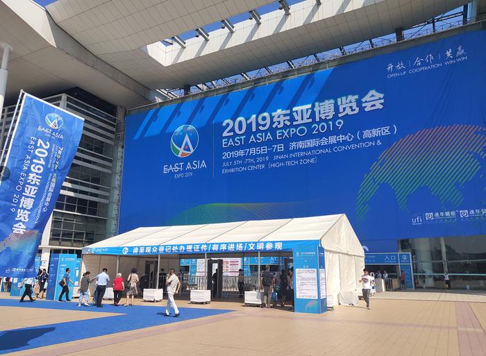 全世界的好东西都来咱济南了 2019东亚博览会济南开幕
