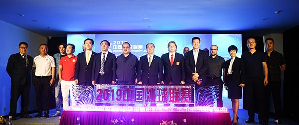 首届中国冰球联赛正式启动