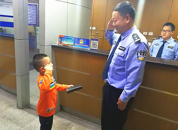 """警察叔叔致敬""""拾金不昧""""6岁萌娃回礼"""