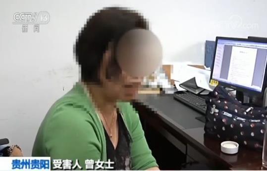 嚣张!骗子潜逃国外发视频炫耀 起底她的发家史