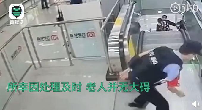 身手不凡!老人乘电梯突然仰面摔下 辅警跨过围栏5秒关停电梯