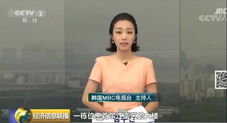 """月入2300万,6岁""""小网红""""轻松购5500万豪宅!网友吵翻…"""