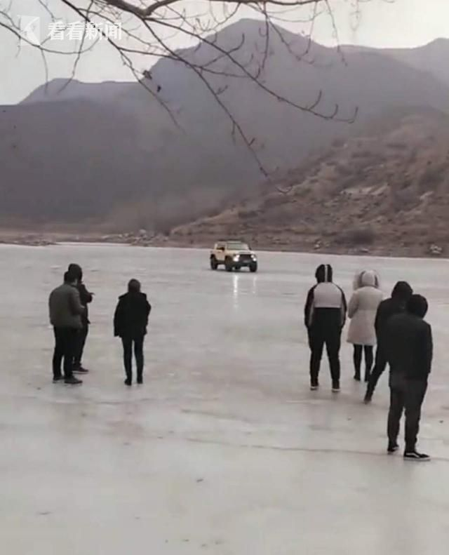 不作死就不会死!男子开车冰面漂移致3人死亡 肇事司机被警方控制