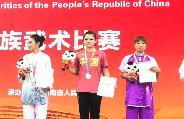 第十一届全国民族运动会 山东代表团捷报频传