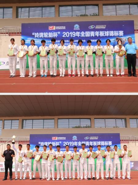 全国锦标赛双冠王!济南三中板球队再创辉煌
