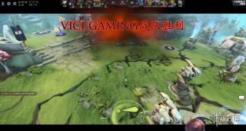 《DOTA2》Ti9小组赛第二日 B组VG2:0战胜VP