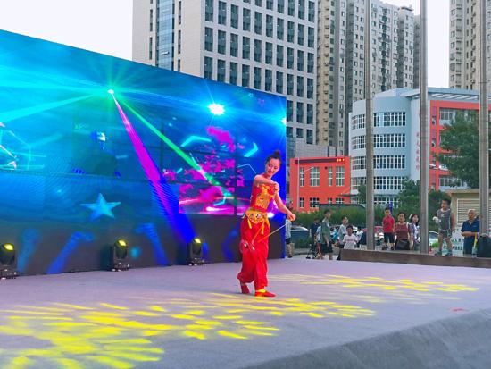 """""""槐荫之夏""""西部新城文艺晚会唱响  多彩振兴展时代新姿"""