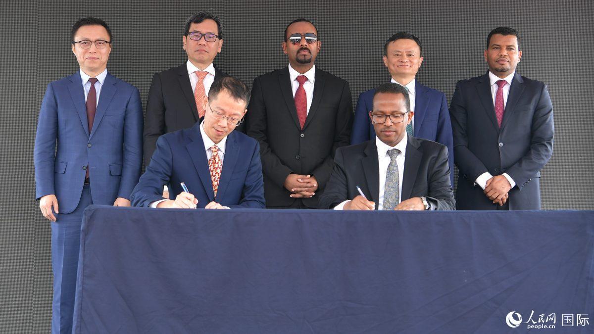 埃塞俄比亚成为第四个世界电子贸易平台共建国