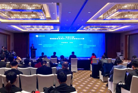 济南再迎人工智能领域顶级赛事 总决赛将在月底举行