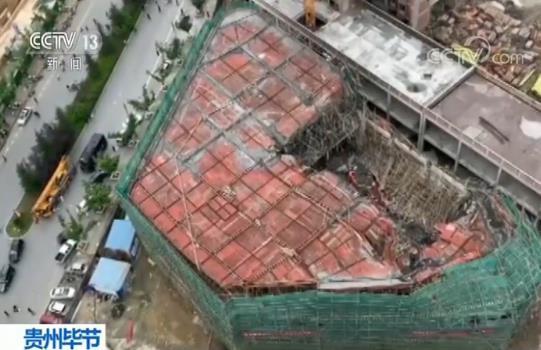 贵州毕节一施工工地大量脚手架倒塌 人员被困
