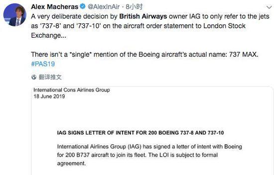 737MAX获新订单 外国网友:谢了哈,我宁愿自己走路去!