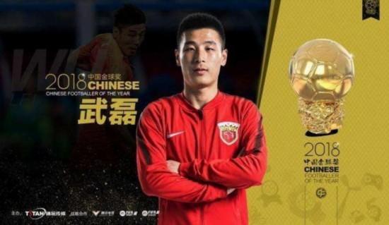 《实况足球2019》 中国球员首次拥有3D脸型