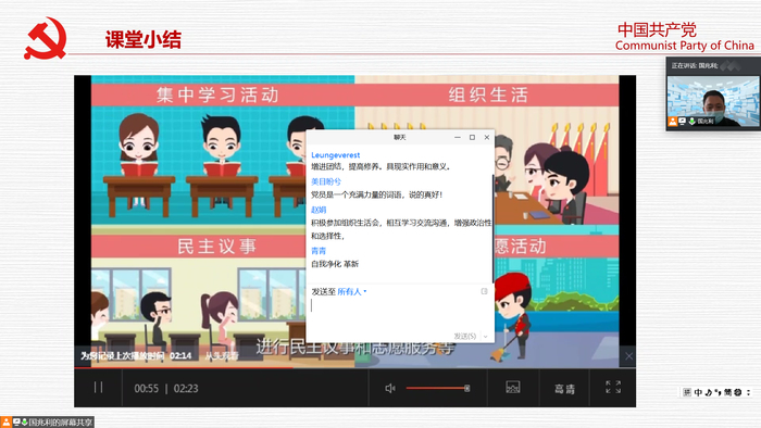 济南艺术学校高中党支部组织线上主题党日活动