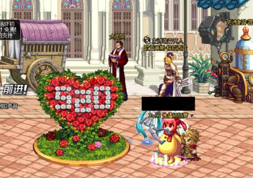dnf玫瑰爆竹怎么得/粉红玫瑰效果怎么样 DNF心动恋语礼包内容汇总