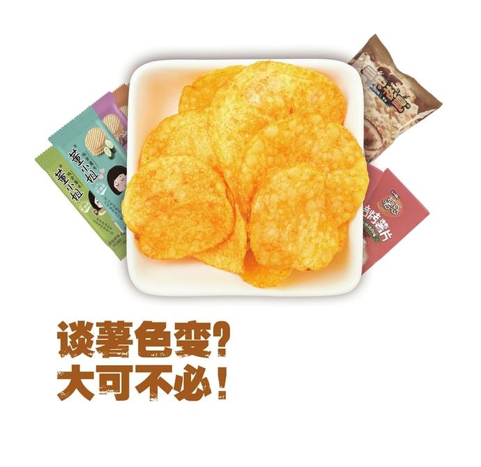 多品牌薯片被检出含致癌物超标?