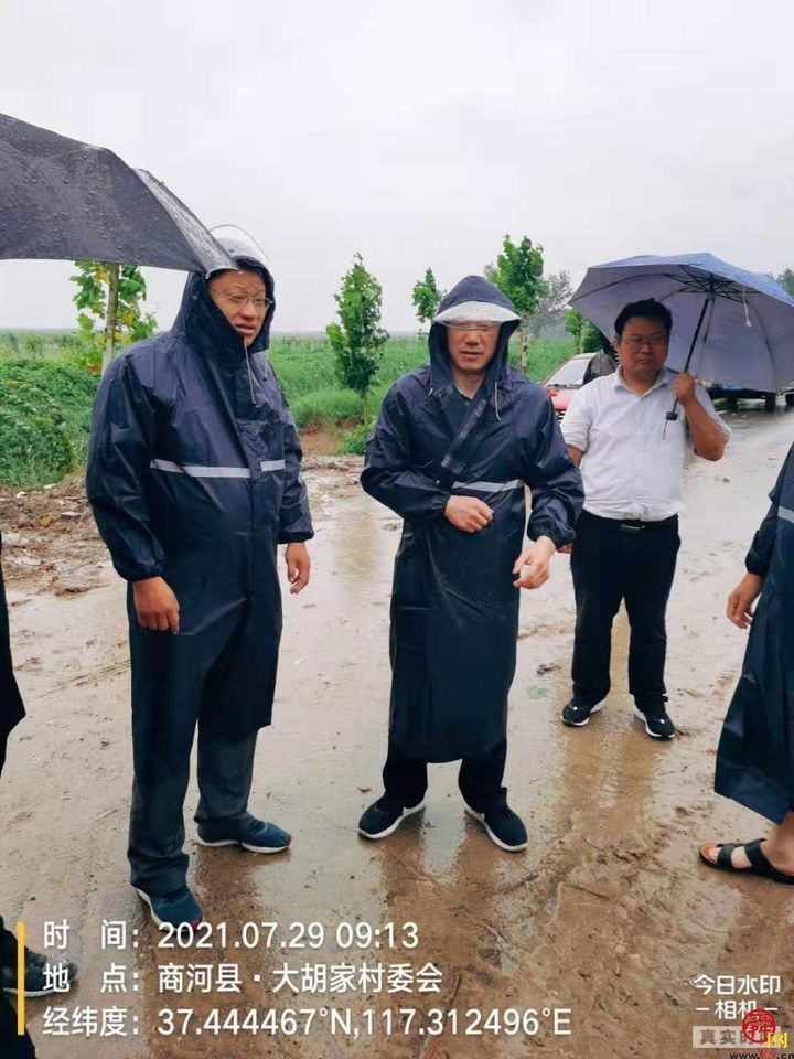 市生态环境局督导商河县汛期水环境安全工作