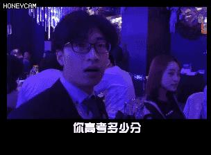 """清华学霸婚礼宾客高考均分680 婚礼秒变""""凡尔赛""""现场"""