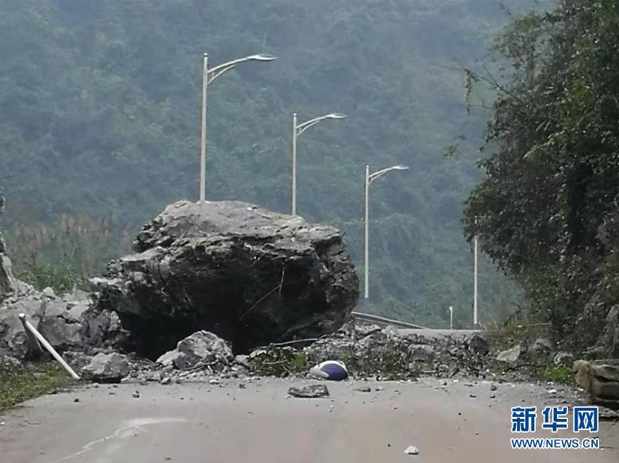 广西靖西5.2级地震已致1死4轻伤