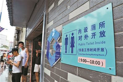 社會厕所若对外开放  最高补贴3000元/月