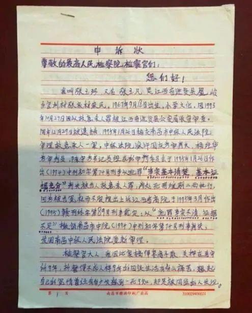 姐姐的美腿全文阅读_妹妹的丝袜小说_李雨杨三部曲完整版